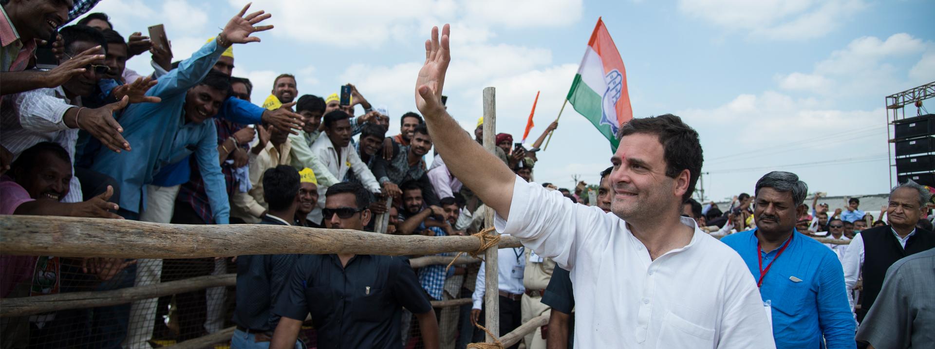 About Rahul Gandhi