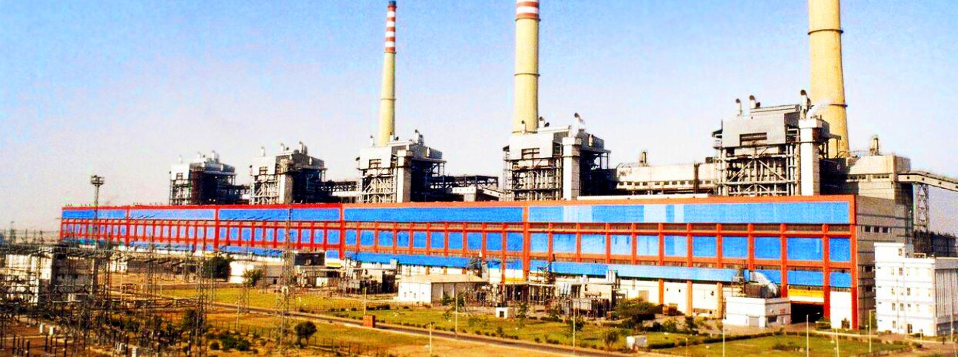 Amethi industry
